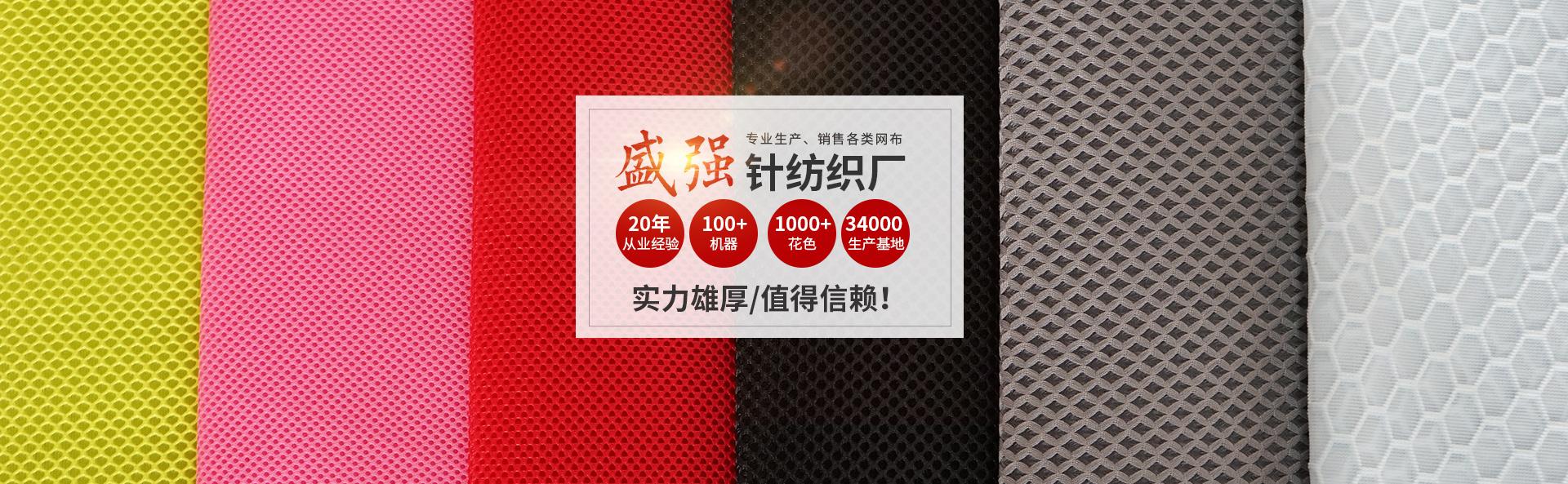 雷竞技官网-雷竞技app官网入口-雷竞技官网手机版